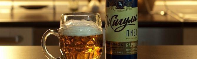 Алкогольний напій: жигулі барне