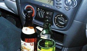 Через скільки вивітрюється алкоголь?