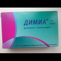 Що буде при поєднанні протизаплідних таблеток і алкоголю?