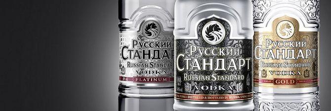 Історія напою