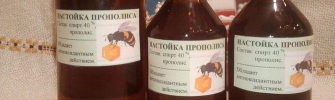 Виготовлення та корисні властивості настоянки прополісу на спирту