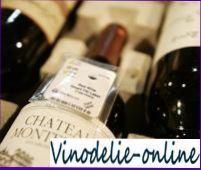 Етикетки вин франції