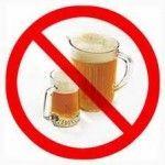 Як пити пиво в громадських місцях, не боячись штрафу