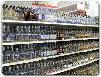 Як правильно пити горілку