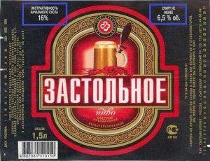 Як перевірити якість пива?