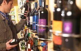 Як вибрати вино