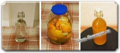 Лимонна і мандаринова настоянка