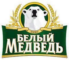 Марка «білий ведмідь»