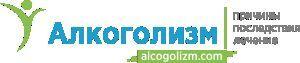 Чи можна при ангіні пити алкоголь?
