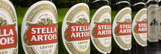 Напій пиво стела артуа: особливості