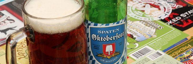 Німецьке пиво «шпати»