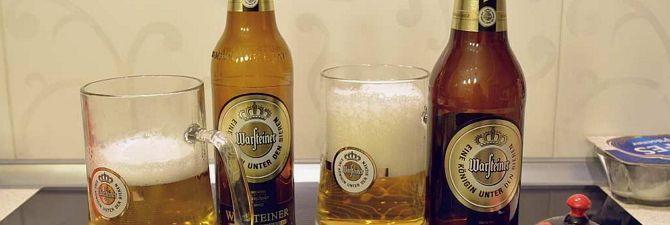 Німецьке пиво «варштайнер»