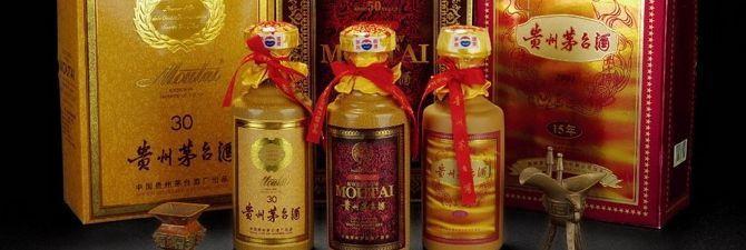 Особливості китайської горілки