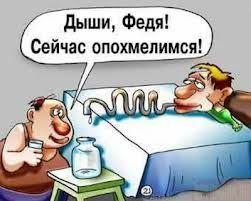 синдром похмілля