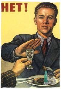 Скажіть немає регулярного вживання алкоголю