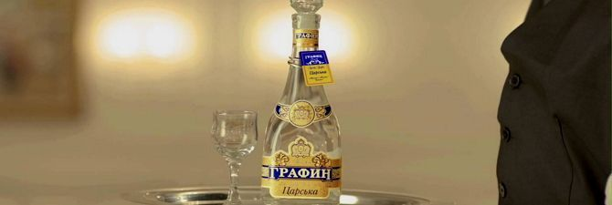 Користь і шкода алкоголю: горілка