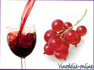 Приготування вин з червоної смородини