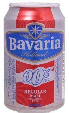 Виробництво і склад безалкогольного пива