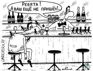 Психічні розлади при алкоголізмі