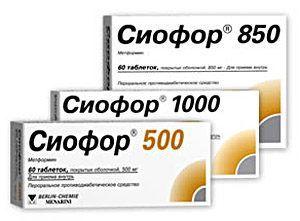 Сиофор випускається в різному дозуванні по 500, 800 або 1000 мг