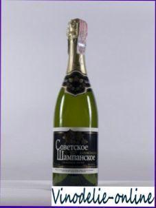 Радянське шампанське