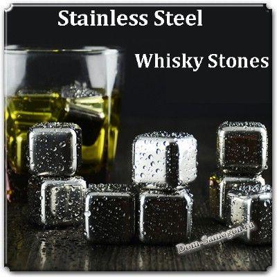 Сталеві камені для віскі