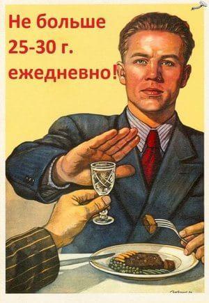 Страшна правда про користь алкоголю