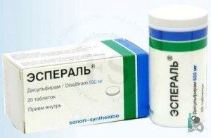 Таблетки для лікування алкоголізму еспераль