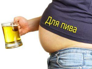 Такий напій, як пиво, знижує або підвищує тиск?