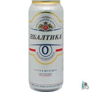 У чому користь безалкогольного пива?