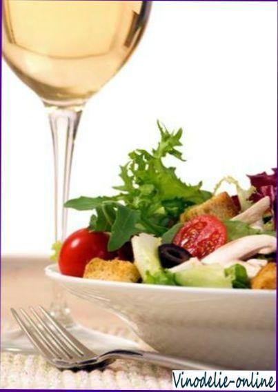Вино і їжа