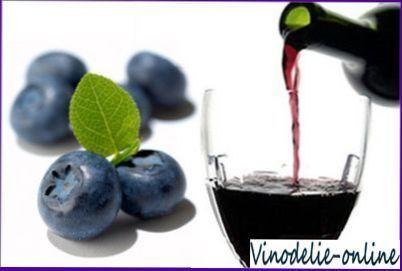 Вино із чорниці