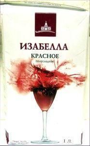 Вино «ізабелла»
