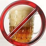 Вплив заборони на продаж пива в громадських місцях