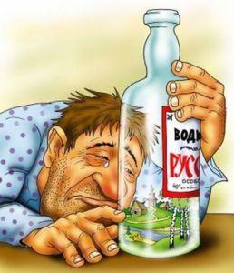 Шкода горілки для організму людини